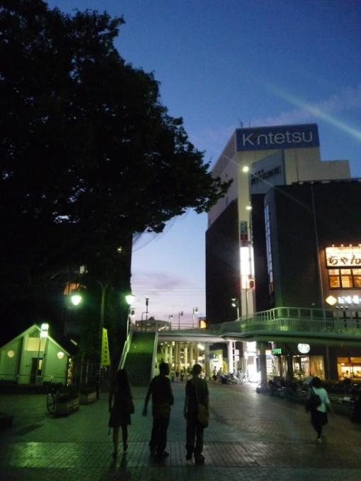 Centro de noche